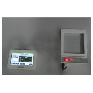 MicTH-100微流控芯片温控仪(可定制)