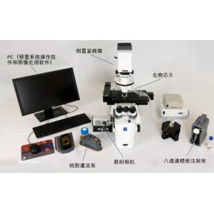 VENAFLUX全自动微流体细胞光学显微分析系统