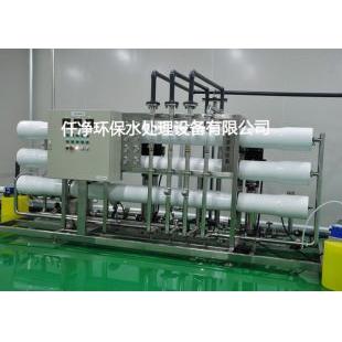 一级RO工业纯水设备/反渗透去离子机