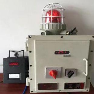 GCG1000粉塵濃度監測儀