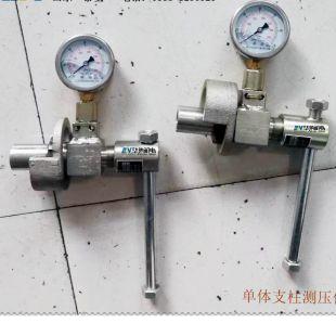 华纳机电单体支柱测压表DZ60-A