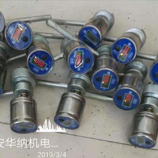 华纳机电YHY60(D)矿用本安型数字压力计