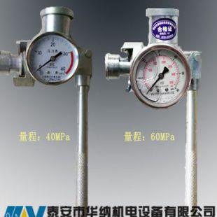 華納機電礦用增壓式單體液壓支柱工作阻力檢測儀
