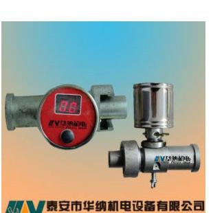 華納機電YHY60-A單體支柱數字壓力計