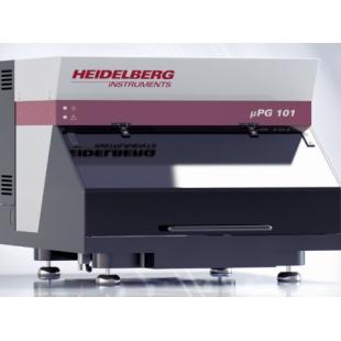 德國Heidelberg μPG 101 激光掩膜繪圖機