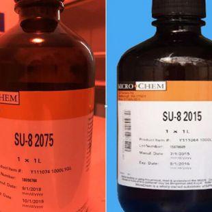 SU-8 2000 永 久性环氧负性光刻胶