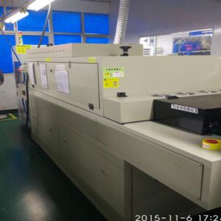 紫外UV清洗机 LXYSUV110X26