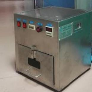 紫外臭氧清洗机 PL17-110