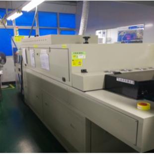 紫外UV清洗机LXYSUV110X26