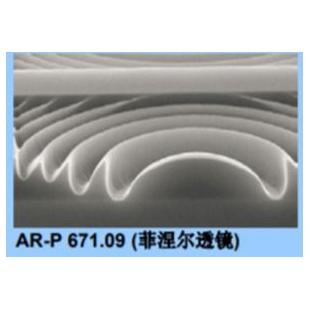 德国Allresist 电子束光刻胶AR-P 617