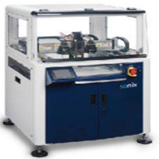 ECHO-VS 超声波扫描显微镜