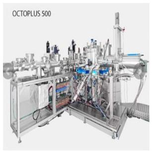 德国MBE-Komponenten 分子束外延系统 OCTOPLUS 500