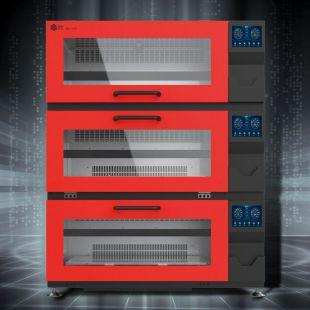 智能全温振荡培养箱 MQZ 930