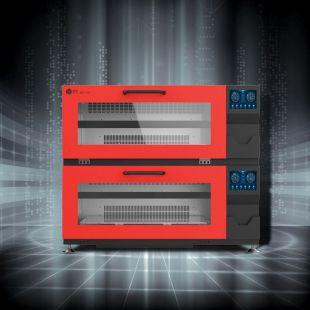 智能全温振荡培养箱 MQZ 920