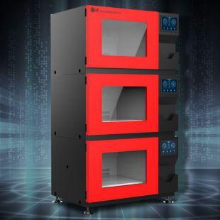 智能全温振荡培养箱 MQZ 830