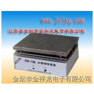 金祥龙 DB-3型不锈钢电热板