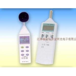 金祥龙 数字式声级计TES-1350