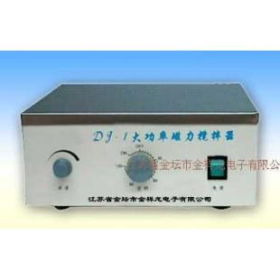 金祥龙   大功率磁力搅拌器DJ-1