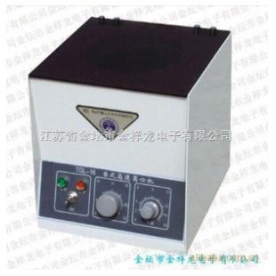 金祥龙  TGL-16高速台式电动离心机