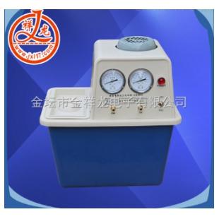 金祥龙  SHZ-D(III) 循环水式真空泵