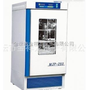 金祥龙  霉菌培养箱MJP-250