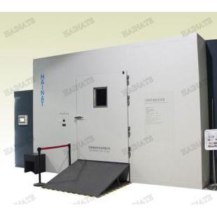 16立方米甲醛及TVOC釋放量檢測氣候室