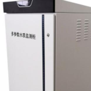 一体化水质在线监测柜