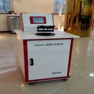 YG461E-II型数字式透气量仪