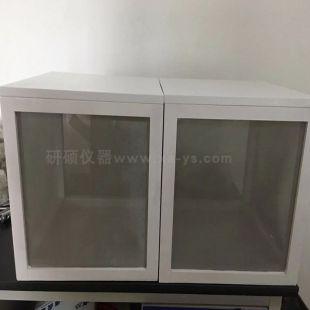YS212型羽绒前处理箱(还原箱)