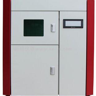 YS2800A日晒气候色牢度试验机