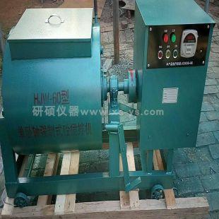 HJW60/30单卧轴泵搅拌机