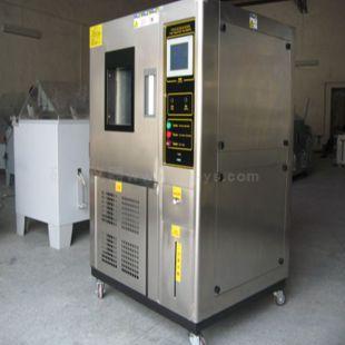 YS-M-150F-70兩層可程式恒溫恒濕試驗箱