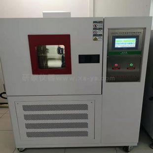 YS5006-V30 低温耐寒曲折实验机,