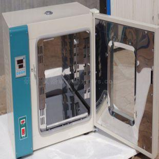 HY-0B 遠紅外干燥 高溫型300°C