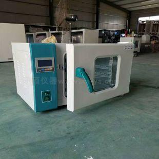 303-0A 电热恒温培养箱
