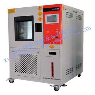YS751T-80恒溫恒濕試驗箱