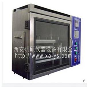 YG815D水平法阻燃仪 防护服阻燃仪