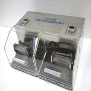 YG819-2型织物钻绒性能测试仪
