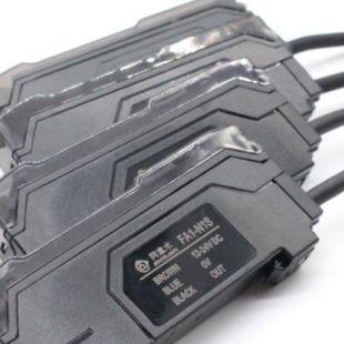 高精度数字光纤传感器 FA1-N1S 阿童木