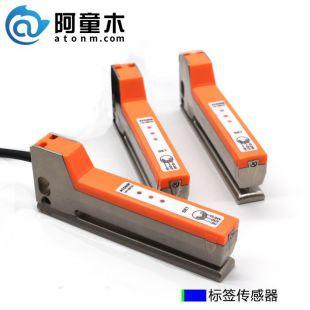 全金属标签传感器 LS1-NM12C 阿童木传感器