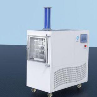 真空冷冻干燥机 LGJ-50G压盖型