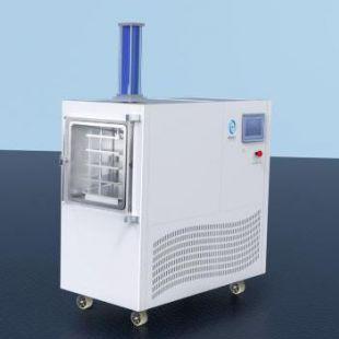 真空冷冻干燥机LGJ-100G压盖型