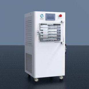LGJ-S30冷冻干燥机压盖型