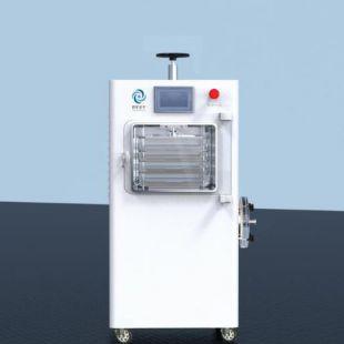 LGJ-S20冷冻干燥机压盖型