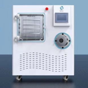 LGJ-S50标准型冻干机