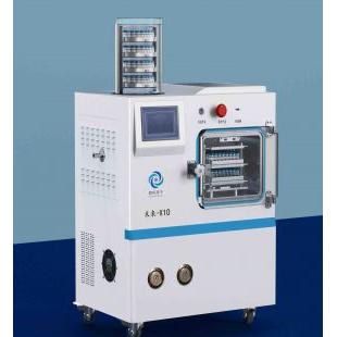 四环冻干真空冷冻干燥机未来-X10标准型
