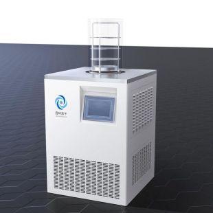 真空冷冻干燥机LGJ-18D标准型