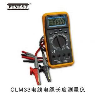 CLM33電線電纜長度測量儀
