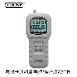 F900 TDR電纜長度測量儀
