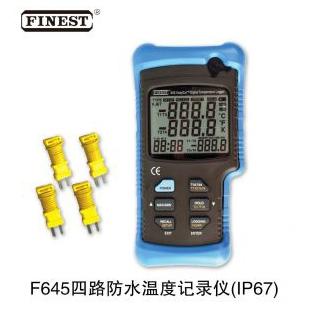 F645四路防水温度记录仪